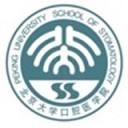 北京大学口腔医院 最新版下载