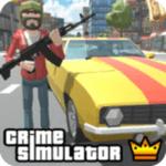 犯罪模拟真实黑帮3D