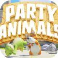 动物派对 无限金币版