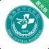淄博市中心医院下载
