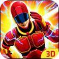 闪电机器人英雄大战 最新版