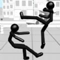 火柴人格斗3D 最新版
