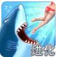 饥饿鲨世界 999999钻无限金币版