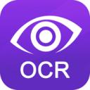 得力OCR文字识别 免费版下载