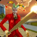 愤怒的小丑模拟器下载
