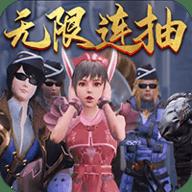 斗罗大陆神界传说超V版
