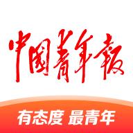 中国青年报下载