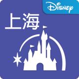 上海迪士尼度假区下载