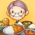 饥肠辘辘的心食客 中文版下载