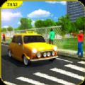 新出租车模拟 中文版