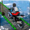 摩托车空中赛道3D 最新安卓版