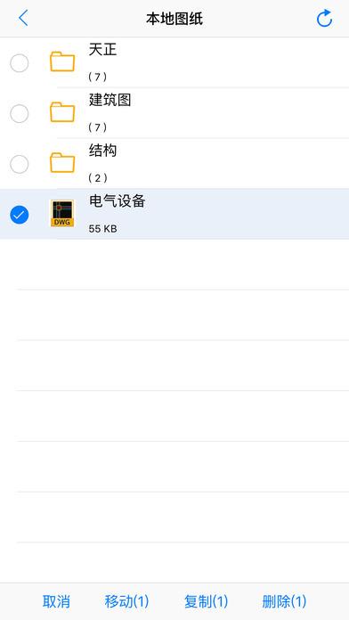 CAD快速看图全套版下载_CAD快速看图安卓手手机室内设计cad图片