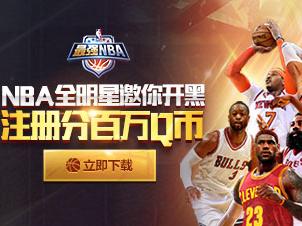 3DM测评《最强NBA》论最强,谁是联盟现役第一人?