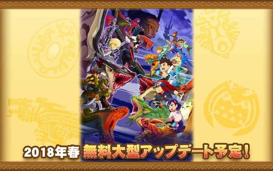 怪物猎人物语中文版下载