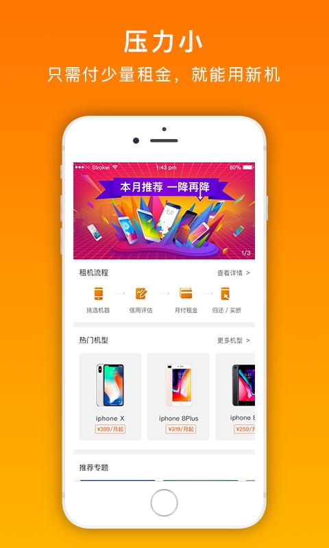 安卓手机生活服务3,【多样新机】a手机平台应有尽有,iphone代码手机v手机苹果图片