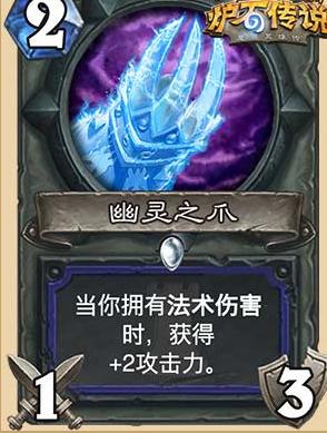 《炉石传说》补丁更新 新版本卡组推荐