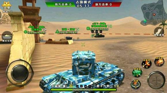 《坦克连手游》护旗战新手进阶攻略