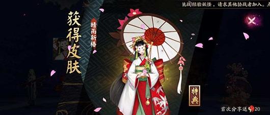《阴阳师》雨女副本10层平民阵容攻略