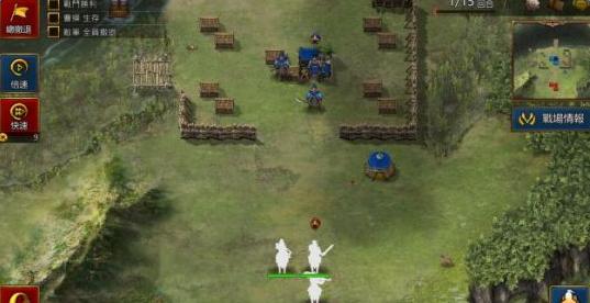 《三国志曹操传OL》特色玩法解析