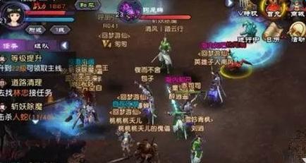《仙剑奇侠传online》小号生存攻略