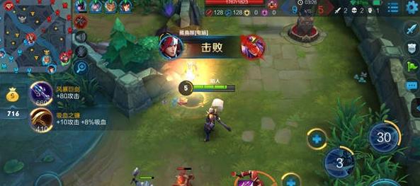 《王者荣耀》韩信野区霸主攻略