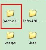 3DM手游站安卓平台APP安装常见问题教程