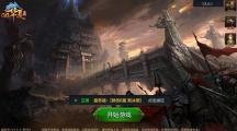 《QQ华夏手游》评测:不老的IP 崭新的载体