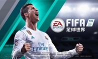 FIFA足球世界荣耀卡王震撼来袭,限时送TOTS迪巴拉!