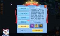 """神武3手游高级副本""""恨天秘境""""开启 全新玩法等你挑战"""