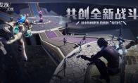 """《龙族幻想》手游邀请玩家共创全新战斗给策划""""寄刀片""""活动正式上线"""