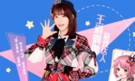 《AKB48樱桃湾之夏》偶像图鉴介绍—宫胁咲良