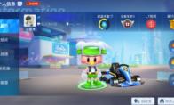 《跑跑卡丁车手游》添加电脑与人机角色方法详解
