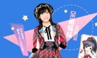 《AKB48樱桃湾之夏》偶像图鉴介绍—谷口惠