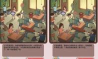 《中国式班主任》第17关攻略——大扫除
