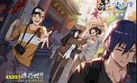 《一人之下》手游5月27日全平台上线!