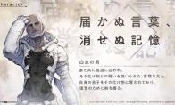 尼尔手游《NieR Re[in]carnation》新人设图公开:白衣男子登场