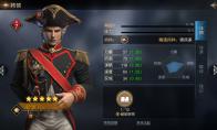 拿破仑:法兰西霸业的缔造者