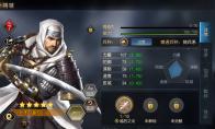 上杉谦信:日本战国的唯一军神