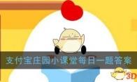 """""""桃花潭水深千尺,不及汪伦送我情""""中的桃花潭在我国哪个省"""