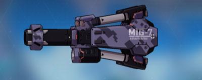 《崩坏3》Mig7激光炮属性图鉴