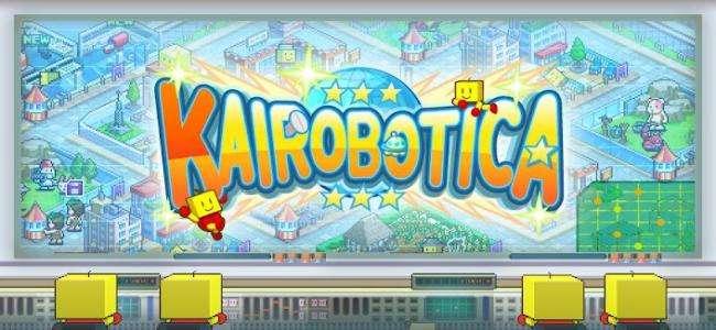 它是像素模拟游戏王国的缔造者——开罗游戏