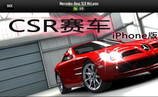 秋名山老司机带你飞!赛车游戏带你体验速度与激情!