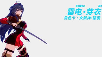 《崩坏3》强袭圣痕及武器搭配攻略
