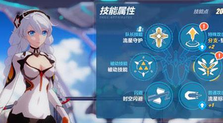 《崩坏3》女武神实用技能加点推荐