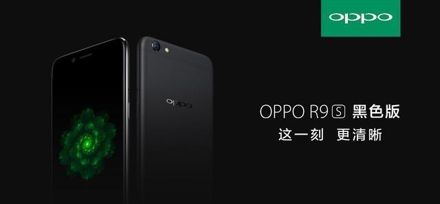 OPPO手机最新省电方法!让你的手机待机更长