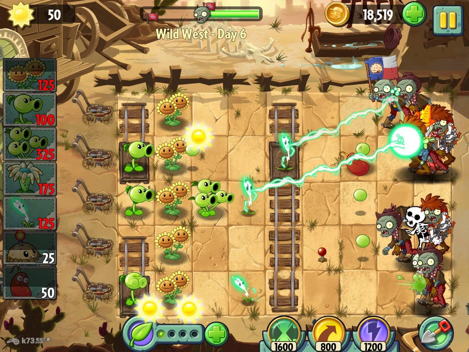 《植物大战僵尸2》钻石获得方法