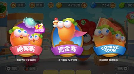 《保卫萝卜3》鱼刺助战赏金赛