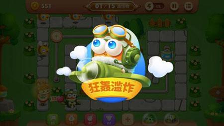 《保卫萝卜3》飞行员阿波轰炸糖果世界