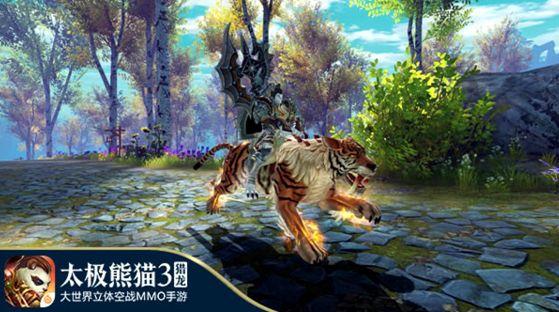 《太极熊猫3:猎龙》公会押运玩法介绍