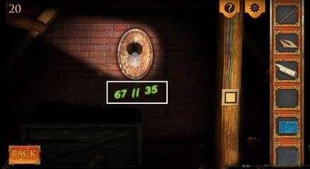《密室逃脱5:逃出博物馆》第20关攻略